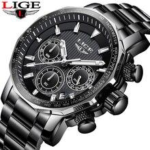 2018 New LIGE Fashion Men's Watches Luxury Brand Business Quartz Watch Men Sport Wristwatches Big Dial Male Waterproof Watch+Box