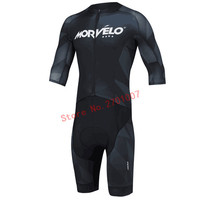 bd7524d4e1 Morvelo Team 2019 Uk Skin Suit Body Racing Wear Custom Cycling Clothing  Sets Ropa Ciclismo Bicicleta
