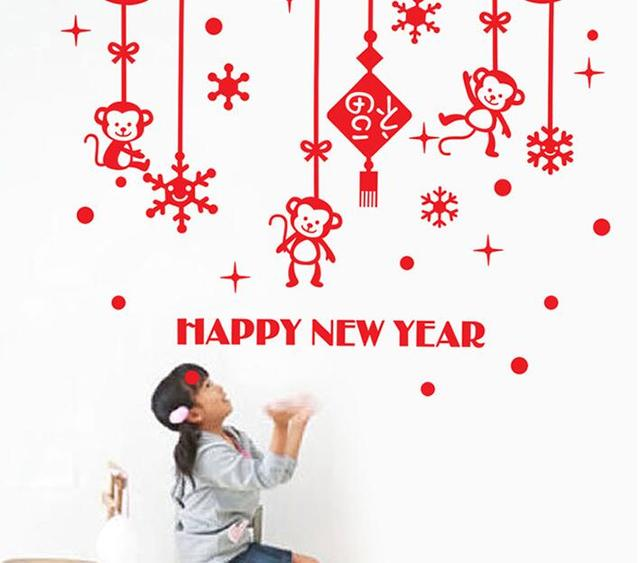 Toys For Chinese New Year : Happy new year fluorescent toys chinese characters wall