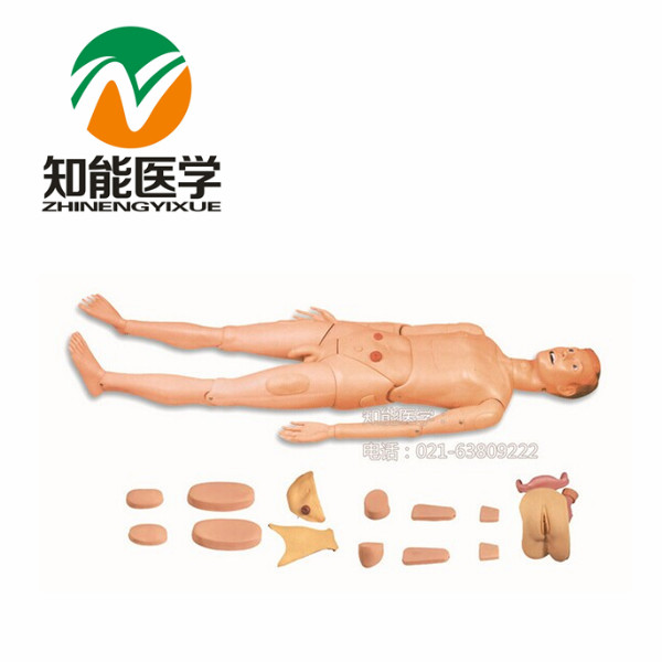 BIX-H130A Medical Science Teaching Model Full Function Care Manikin G095 bix h111 medical science education model full functions trauma nursing manikin w187