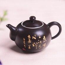 цена на Pure hand-Yixing teapot famous authentic Yixing teapot teapot tea pot stone scoop