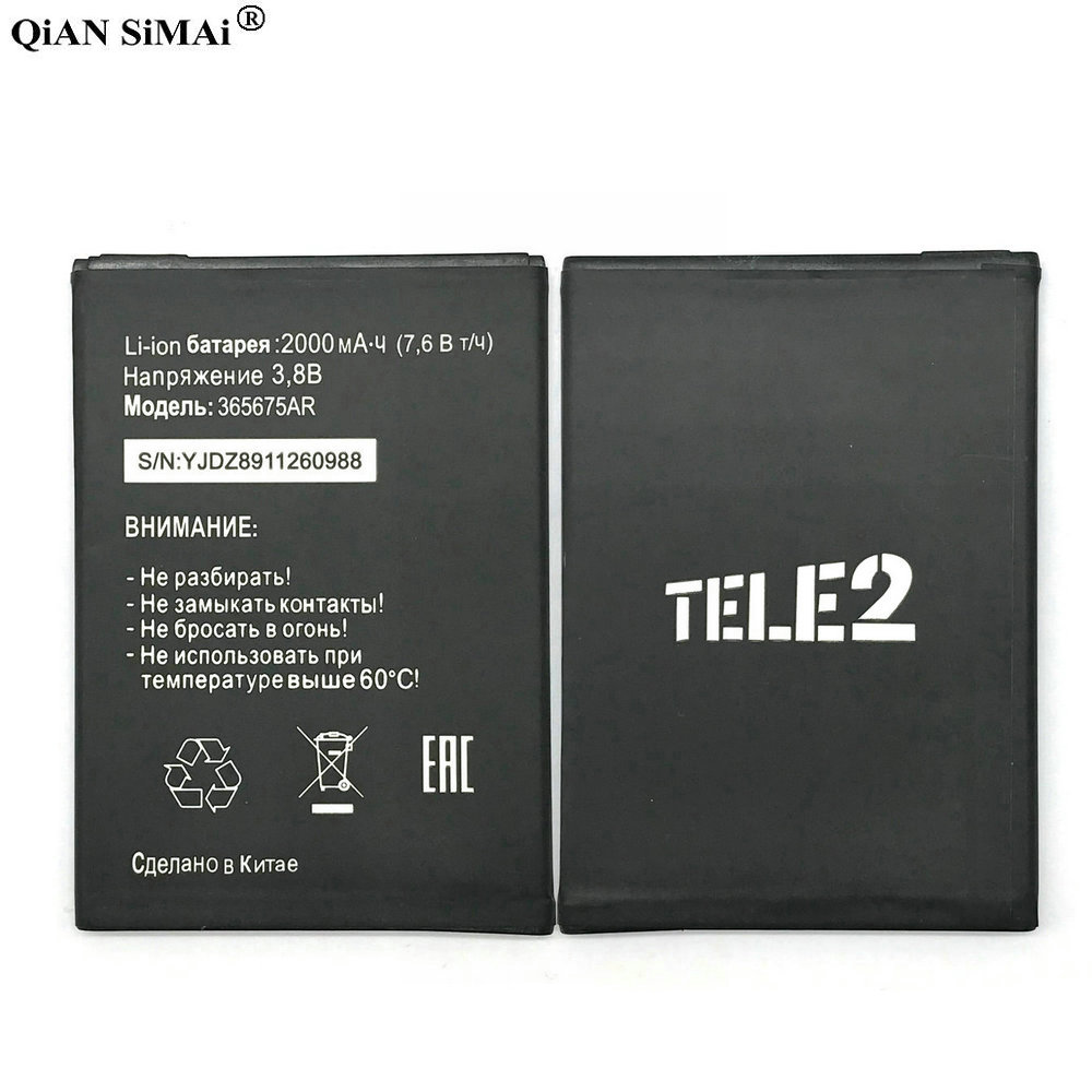 New High Quality 365675AR 2000mAh Battery For Tele2 Phone + Tracking Code