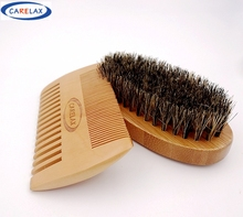 Comb&Shaving Brush Set Beard Brush For Men Bamboo With Boar Bristles Face Massage and Beards&Mustache of CARELAX
