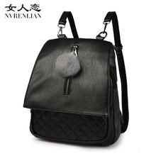 Новинка 2017 маленький рюкзак моды Лидер продаж женские Торговый кошелек дамы Джокер Bookbag Дорожная сумка школьные рюкзаки
