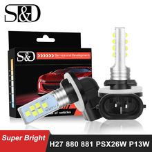 2pcs H27 LED 880 881 PSX26W P13W LED Bulbs Car Fog Light H27W2 H27/1 H27/2 6500K 1400LM Auto Day Running Lamp Driving Lamp 12V(China)