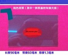 POLARISER / POLARIZER glass FOR LED PROJECTOR
