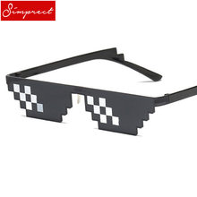 2bf47c28496f SIMPRECT 2018 Thug Life Square Sunglasses Men Mosaic 8 Bits Pixel Fashion  Plaid Sun Glasses Women Brand Designer Lunette Soleil