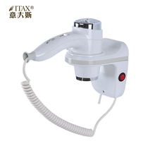 X-7752 wall mounted ABS plastic chrome unfoldable handle 110-240V electric hotel hair dryer