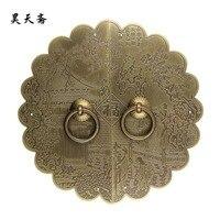 [ Haotian vegetariana ] cobre gravura lace chinês antigo cabo de cobre cabo de 18 cm de diâmetro casa
