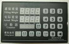 Weighing and filling machine controller panel Quantitative packing Weight Control Filling Machine panel parts цена