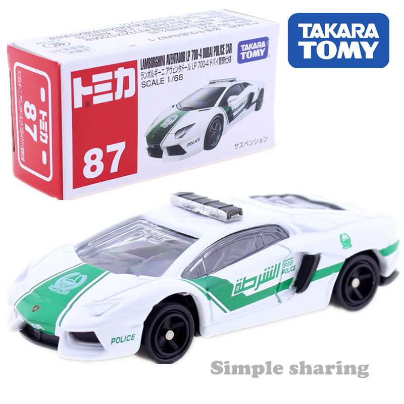 Detail Feedback Questions About Tomica Lamborghini Series Veneno