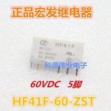 HF HF41F 60-ZS 60VDC 5PIN 6A HF41F-60-ZST