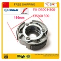 atv quad buggy go kart FA-D300 H300 feishen buyang 300cc clutch plate accessories free shipping