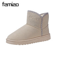 FAMIAO Winter Snow Boots Brand Ankle Rubber Boots Fashion Winter Shoes Winter Boots Australian Boots 2017