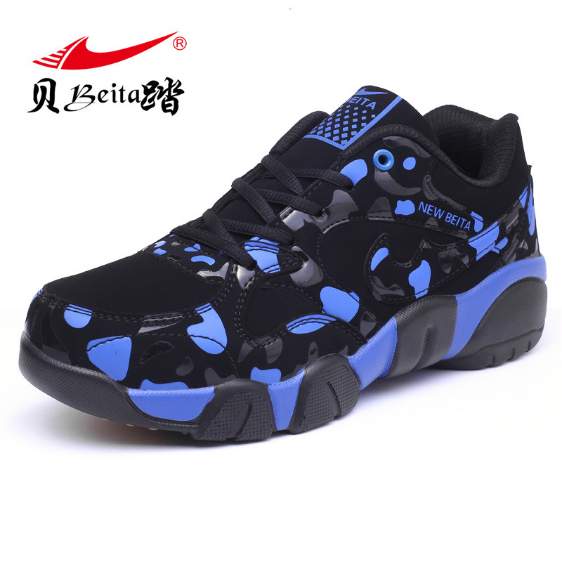 ღ ƹ ӝ ʒ ღ2016 Men S Women S Basketball Shoes Sneaker Trending