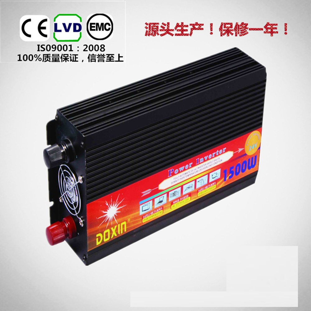 supply vehicle inverter 1500W large capacity modified wave inverter 12V to 220V