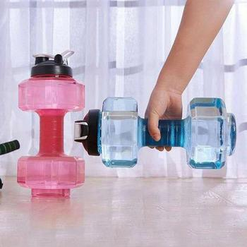 2.2L Large Capacity Multifunctiona Dumbbell Shape Water Bottle Portable Sport Gym Fitness PETG push cap Water Kettle With handle 1