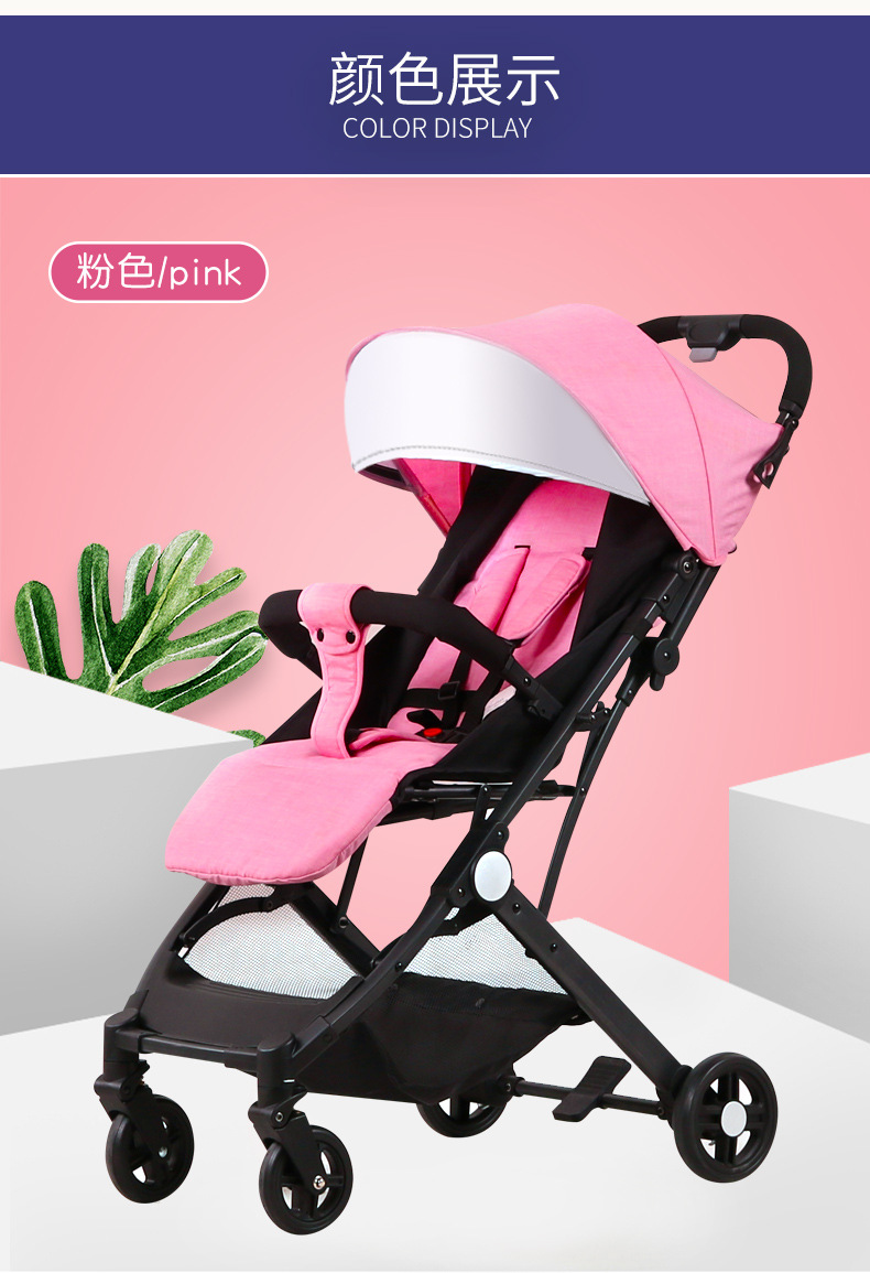 Umbrella Stroller First Years 2019 5 8kg Light Baby Stroller Folding Portable Stroller On The Plane With Tie Rod Umbrella Baby Pram With Reflective Strip From Oliveer 221 96