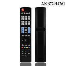 AKB72914261 AKB72914003 AKB72914240 AKB72914071 46LD550 60PK200 60PK250 60PK280 60PK290 60PK550C Para Controle Remoto LG TV