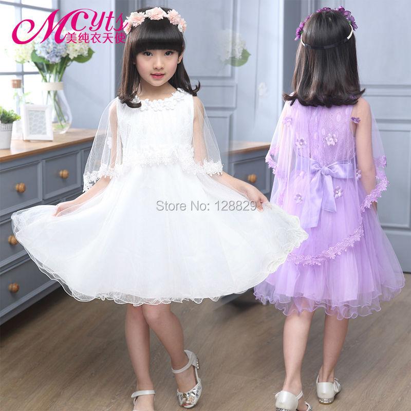 Kids Dresses For Girls (2)