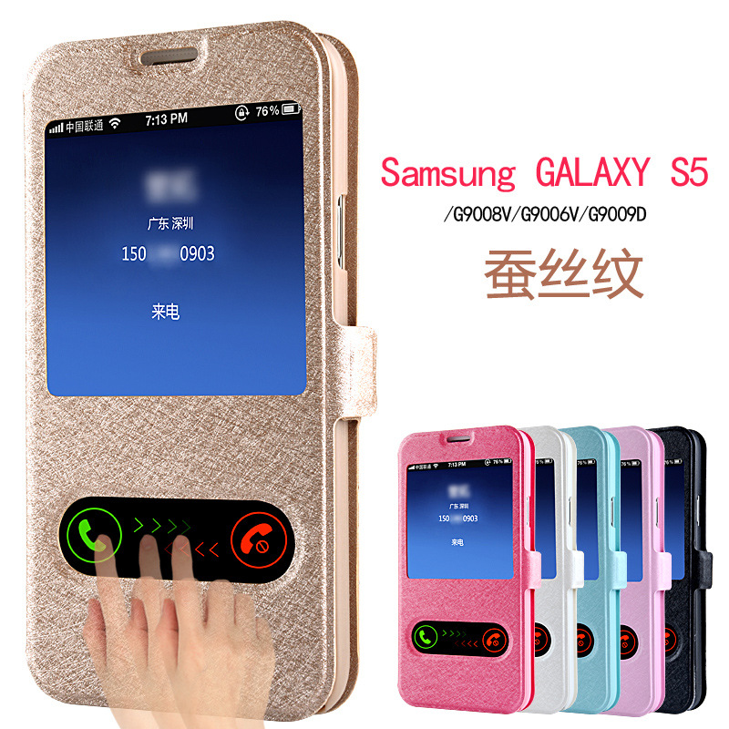 smart cover samsung s5