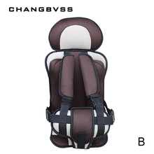 Newest Design Safety Mat Children Seat Convenient to Carry Sitting Pillow Baby Protection Sitting Cushion Travel Booster Chair