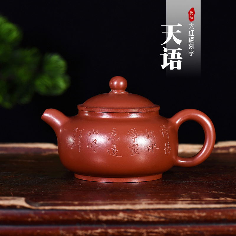 Enameled Pottery Teapot Bright Red Robe As Kettle Lettering Raw Ore Manual Famous Make Gift Customized Manufactor WholesaleEnameled Pottery Teapot Bright Red Robe As Kettle Lettering Raw Ore Manual Famous Make Gift Customized Manufactor Wholesale