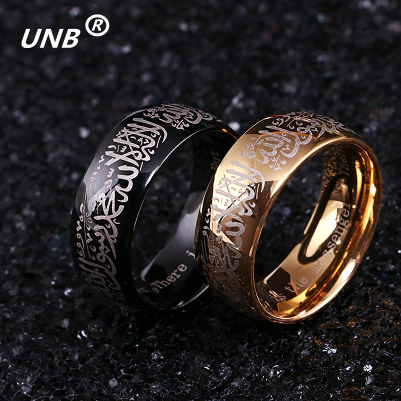 Mens Rings in Gold color Islamic Muslim Jewelry Arabic Shahada