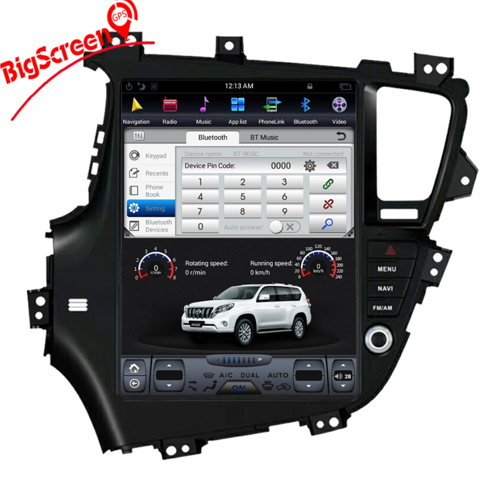 12 9 Inch 2 Din Android 6 0 Car No Dvd Player Gps