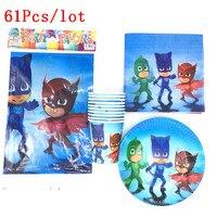 61Pcs Set Hot Sale Pj Masks Cartoon Birthday Trolls Decorations Kids Supplies Party Tableware Pj Mask
