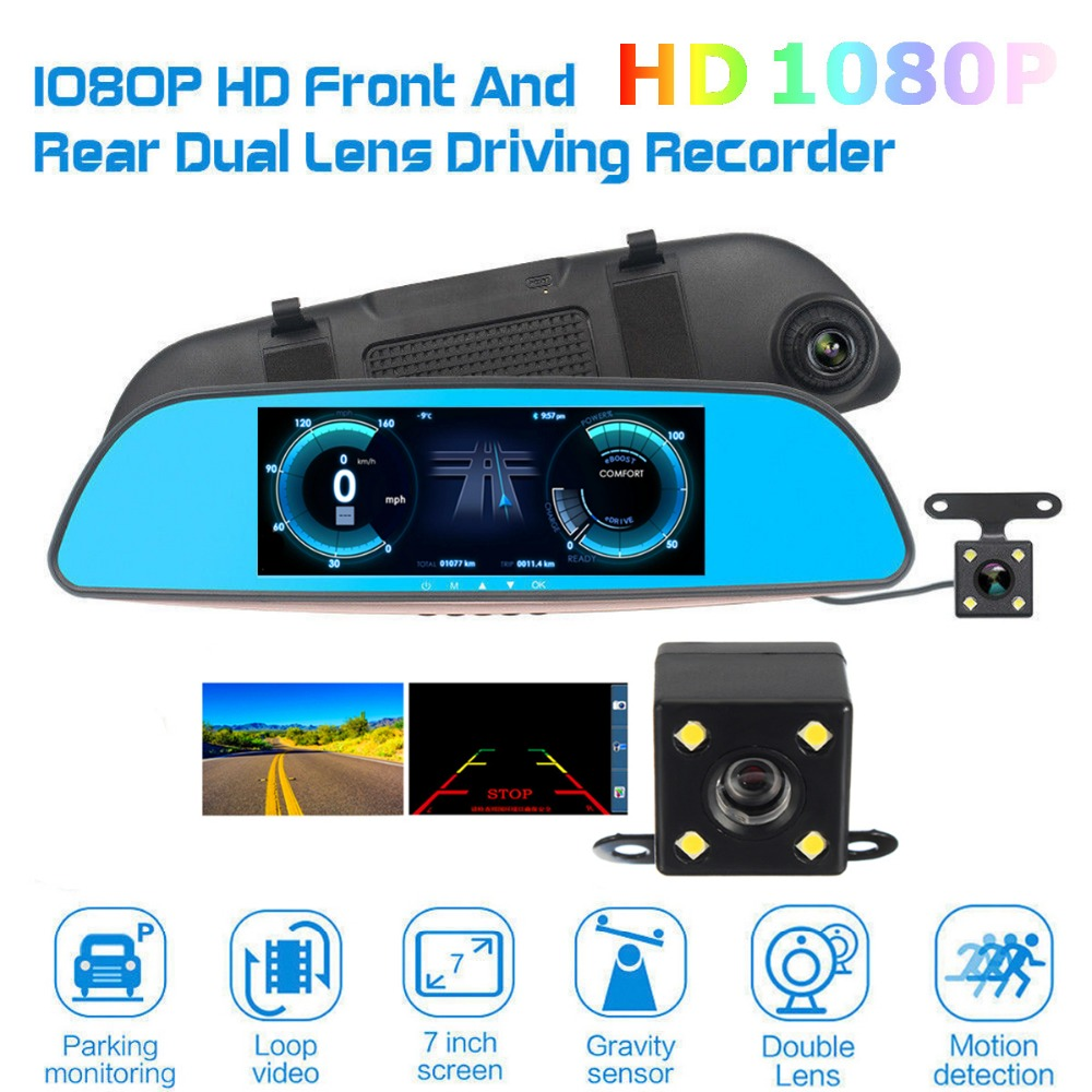 7 inch 1080P Dual Lens Car Dash Cam DVR Rearview Mirror Video Camera Recorder Hi Fi Speakers 120 Degree Angle