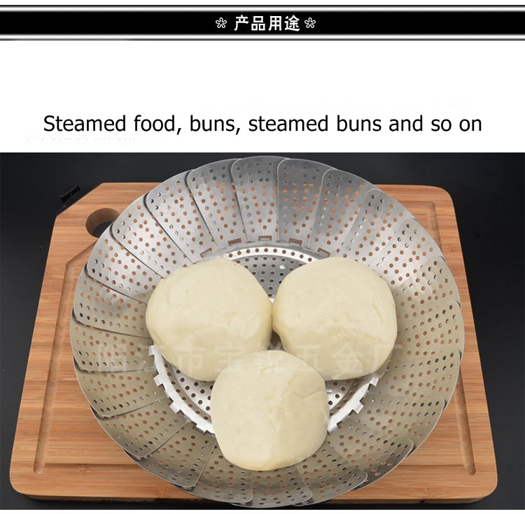 Stainless Steel Steamer Multi-functional Durable Hinge Steamer Korean Lotus Folding Retractable