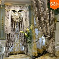 Egypt Luxury The mystery ninja Japan magnetic curtain smart powerful Intension can more than 3 meter high unlimit Japanese ninja