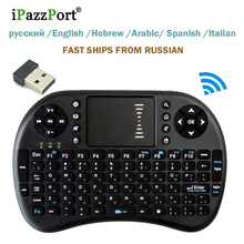 20pcs Mini i8 Wireless Keyboard 2.4GHz Russian letters Air Mouse Remote Control Touchpad For Android TV Box Notebook Tablet Pc