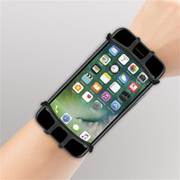 Outdoor Phone Armbands Rotary Running Sports Armbands For Male And Female For 3 5 To 6