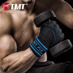 TMT رياضة قفازات الدمبل نصف إصبع اللياقة البدنية أصابع الرياضة التدريب قفازات الرجال النساء قفازات رفع أثقال حماية المعصم