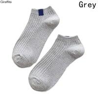 Новые носки Для мужчин короткие сезон: весна–лето короткие однотонные хлопчатобумажные носки мелкой Носки для девочек 10 видов цветов