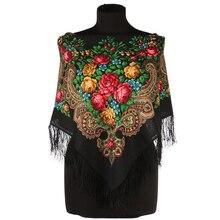 Pavlovo Posad chal de estilo ruso con estampado Floral, hiyab, bufanda con borlas, 35x35 , Envío Gratis