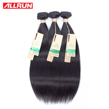 Allrun Straight Brazilian Hair Weave Bundles 100% Double Weft Remy Hair Natural Color Human Hair Weaving 12″-28″