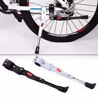 Heavy Duty Adjustable Bike Foot Kick Stand Mountain Bike Bicycle Cycling Prop Side Rear Kick Stand Bicycle Parking Racks