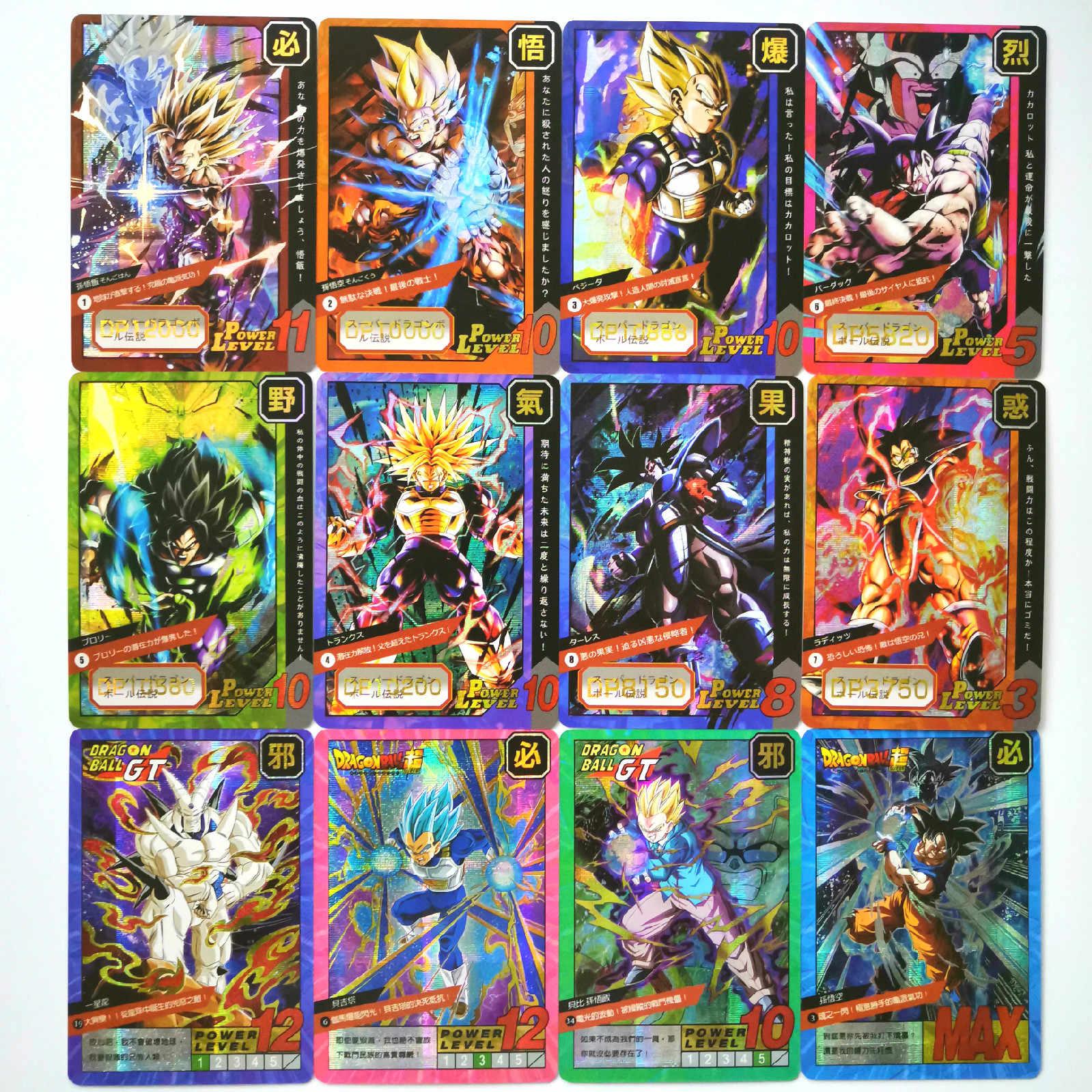 55pcs/set Super Dragon Ball Z 9 in 1 Heroes Battle Card Ultra Instinct Goku Vegeta Game Collection Anime Cards