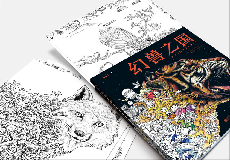 coloring books For Children Adult Painting Drawing Book Kill Time coloring art creative book coloring books for adults meditation moment coloring book for grown up chinese books painting drawing book