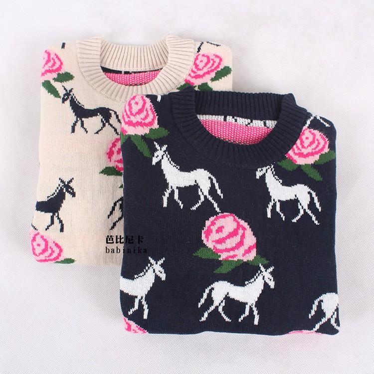 Girl sweater-24