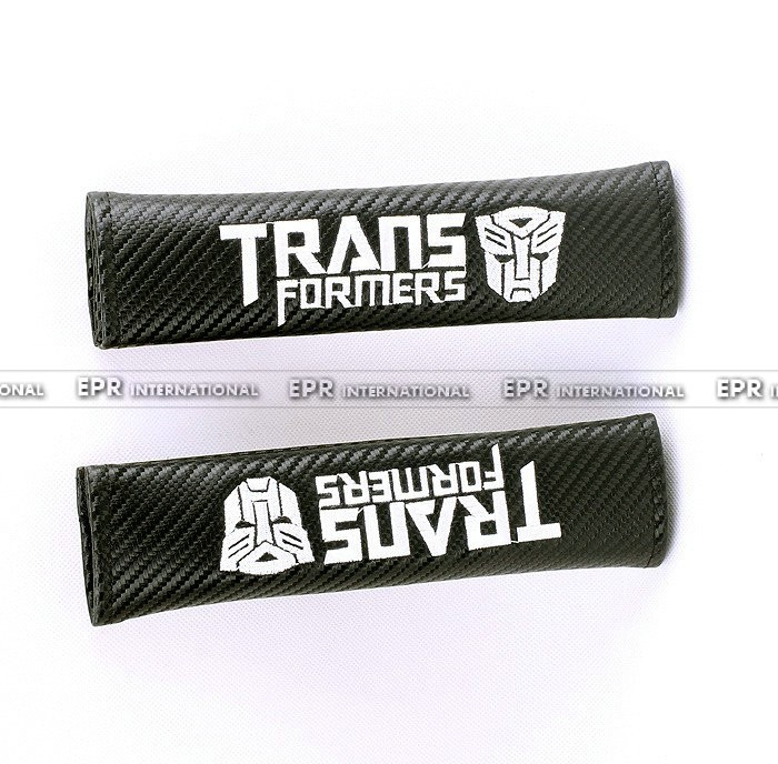 Carbon seat belt cover transformer_1_1