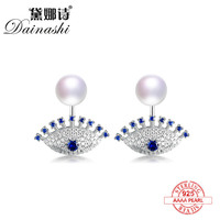 Dainashi recommend eye shape with similar sapphire sterling silver warter fresh real pearl stud earrings fine jewelry for women
