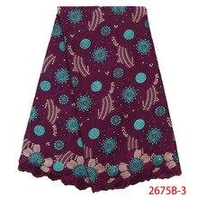 Африканская кружевная ткань, высокое качество, швейцарская вуаль, швейцарское кружево, французская кружевная ткань, вышивка, хлопок, с камнями, KS2675B-3