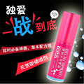 Female Aphrodisiac Products Sexual Stimulant Liquid Orgasm Sex Drops for Woman,sexual Pleasure Stimulant Spray Libido Enhancer