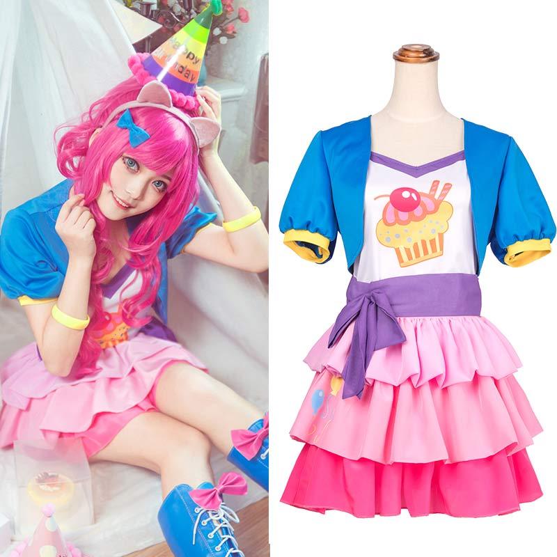 My Girls Women Little Pony Pinkie Pie Human Cosplay Costume Female Pink Halloween Carnival Costumes Custom Made