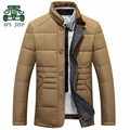 AFS JEEP Classical Style Younger Men's Winter Brand Down & Parkas Coat,Khaki/Navy Blue Real Man's Winter Inner Casual Coat
