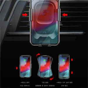 Image 5 - Baseus 10W Qi Car Wireless Charger For Samsung S10 iPhone X Intelligent Infrared Sensor Fast Wireless Charging Car Phone Holder